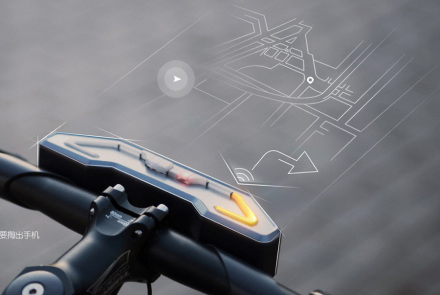 Smartbike
